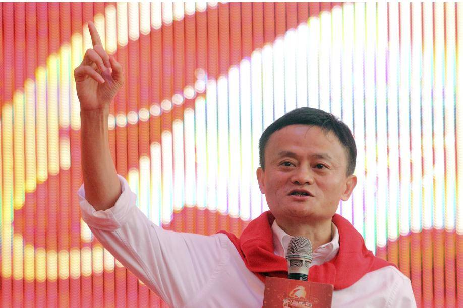 Jack Ma from Ali Baba