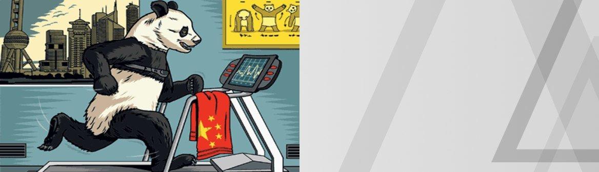 Weak China